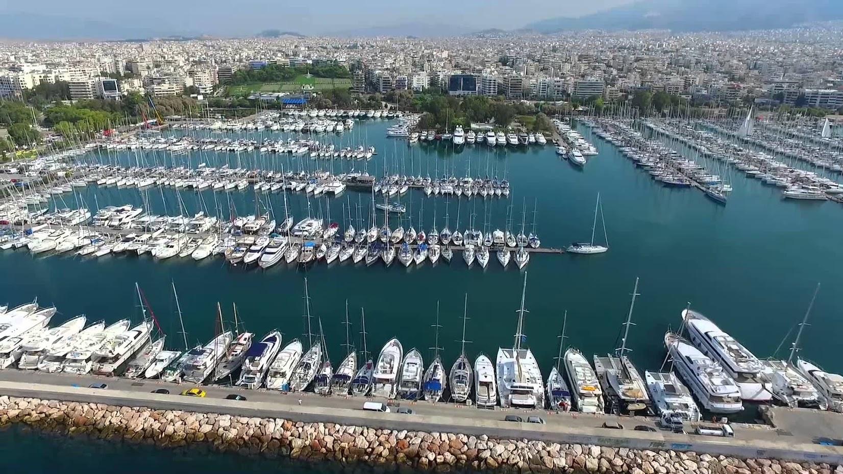 Athenes - Kalamaki - Alimnos