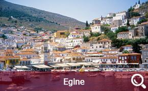 Egine